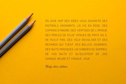 Hop des idées vous souhaite une excellente année 2018 !